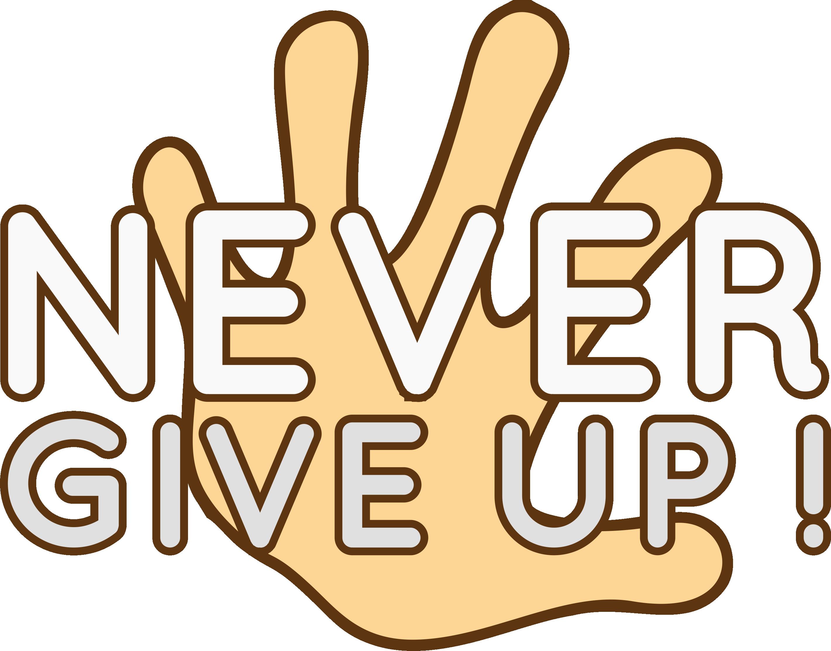 Never Give Up Privy Blog
